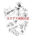 エクアド実践日記・mem303分解図