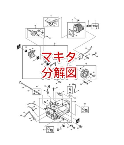 マキタの分解図はココで取り寄せできる!マキタ分解図が見れる厳選3店