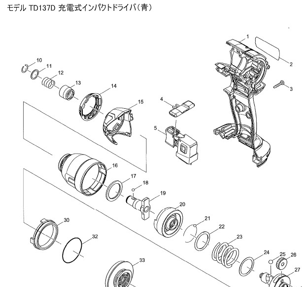 マキタ td137d 分解図