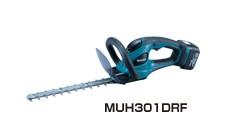マキタ充電式生垣バリカンmuh301DRF画像