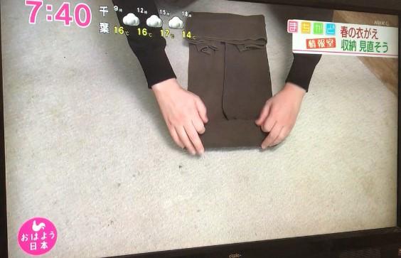 まちかど情報室・衣替え・セーターのたたみ方-01