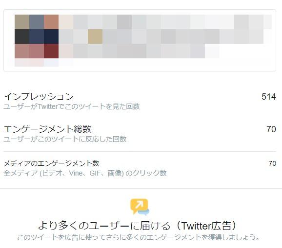 エクアド×Twitter戦略-02
