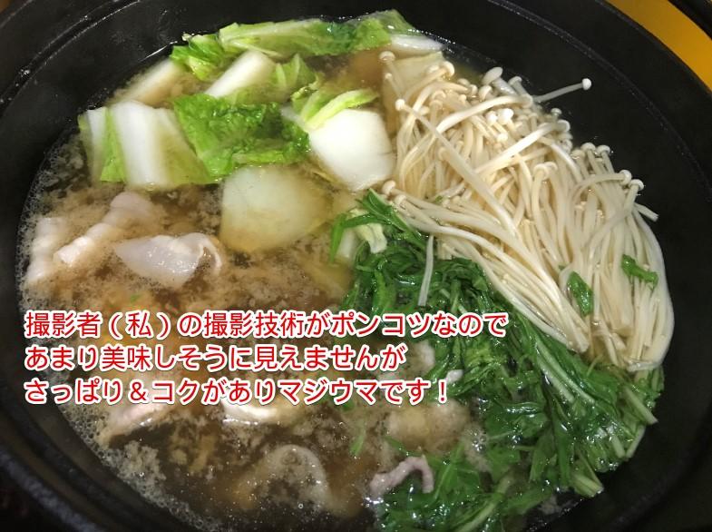 エバラ食品なべつゆ・牛だしつゆ-01