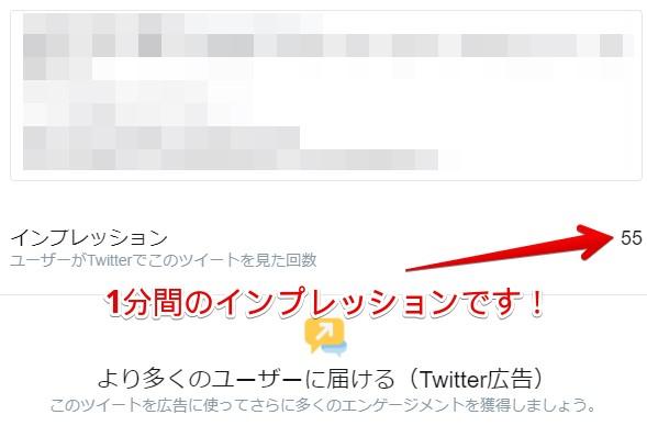 由美さんエクアド×Twitter戦略-01
