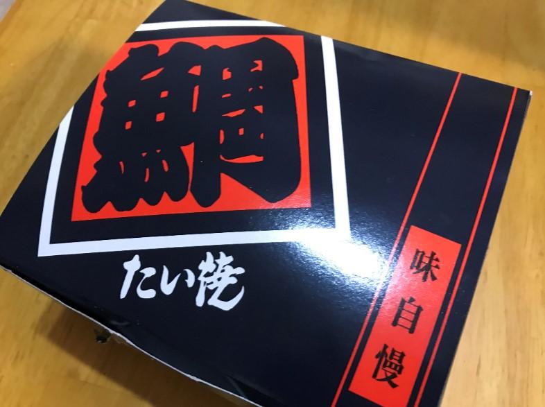 西武池袋店・味咲きのたい焼き-01